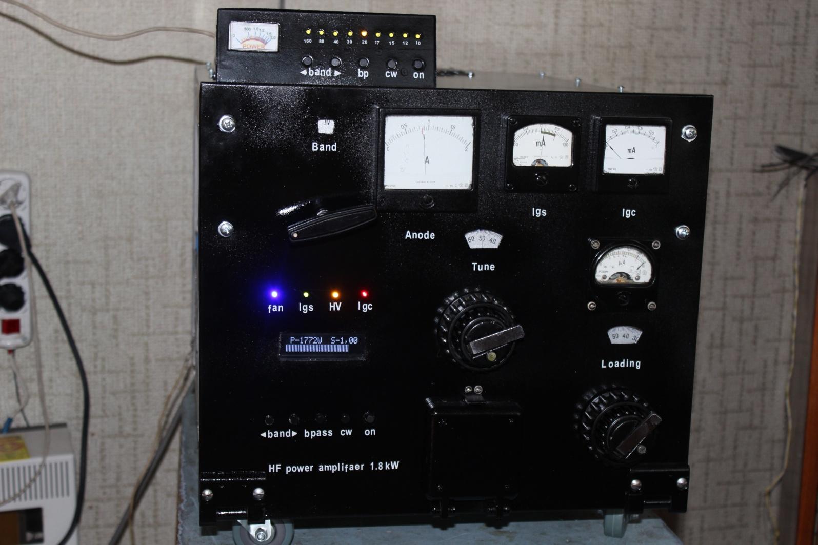 Но в радиолюбительской литературе не встречаются описания по переделке радиоприемника в трансивер или